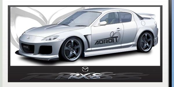 Realistic Vector Car