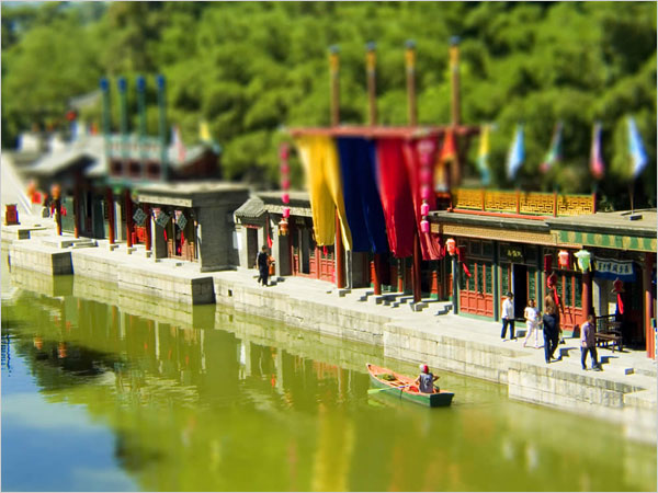 China Tilt Shift 2